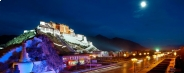 photo The St. Regis Lhasa Resort